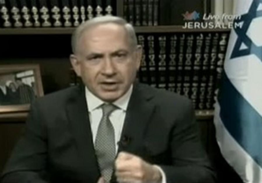 Netanyahu speaks at AIPAC 2013