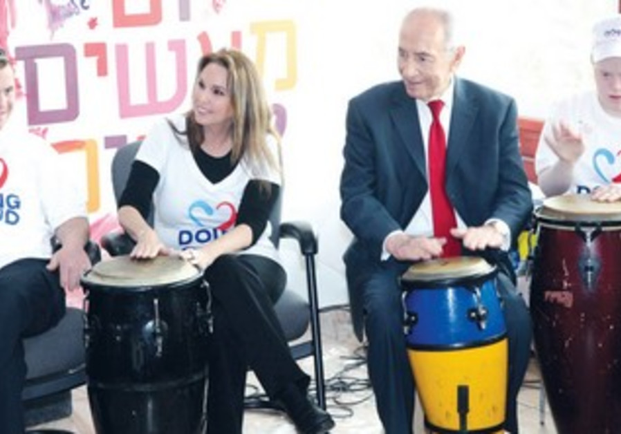 Peres at Good Deeds Day event at the Shalva Center
