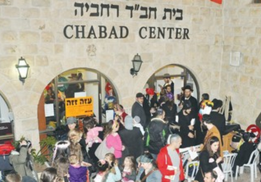 Chabad Center in Jerusalem's Rehavia neighborhood