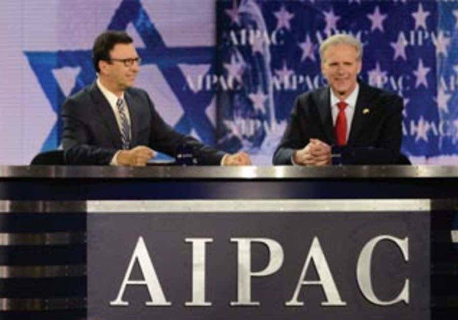 The opening of the annual AIPAC conference in Washington, March 2013.