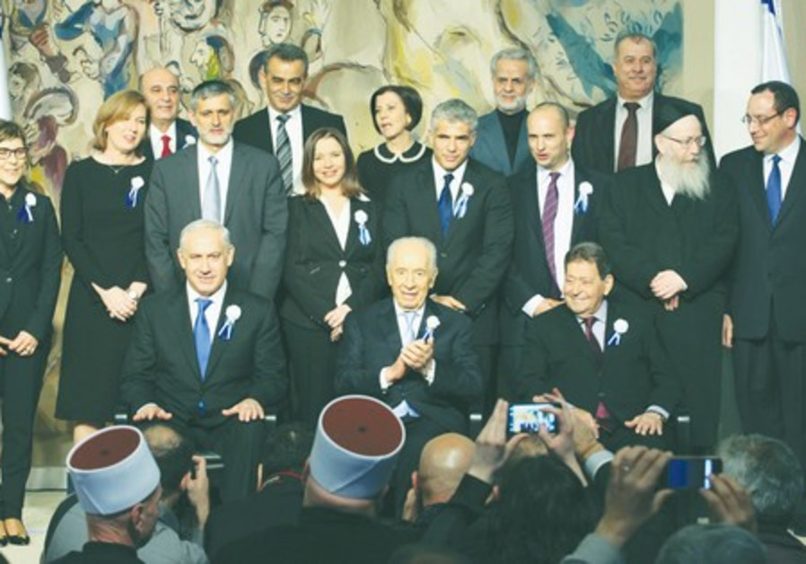 19th Knesset