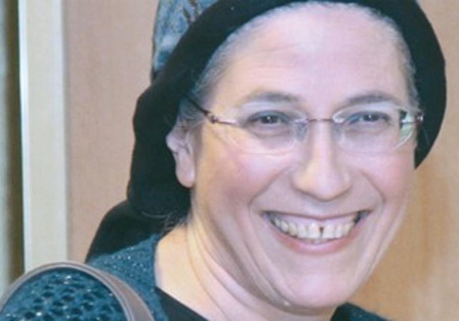 Bayit Yehudi MK Orit Struck