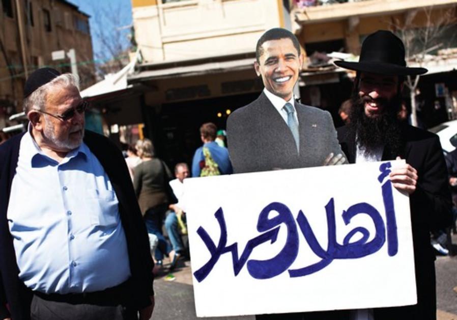 Pancartes de bienvenue dans les rues de la capitale israélienne