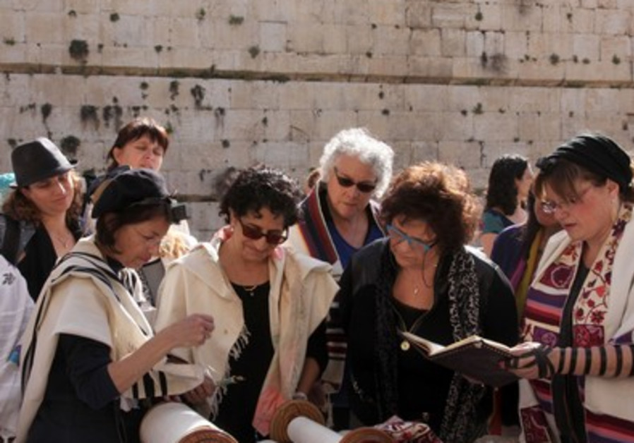 Women with Torah scroll at the Western Wall