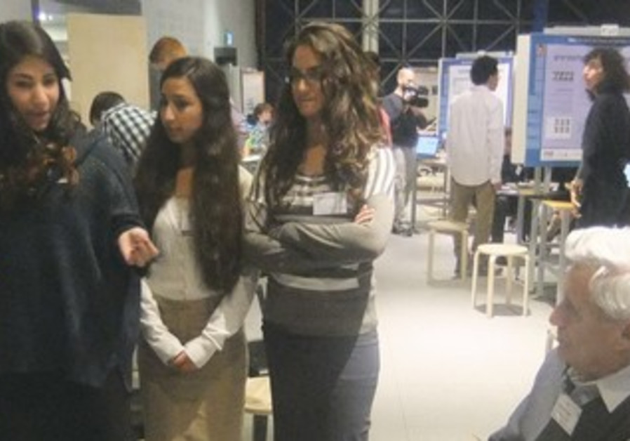 Intel Young Scientists Competition