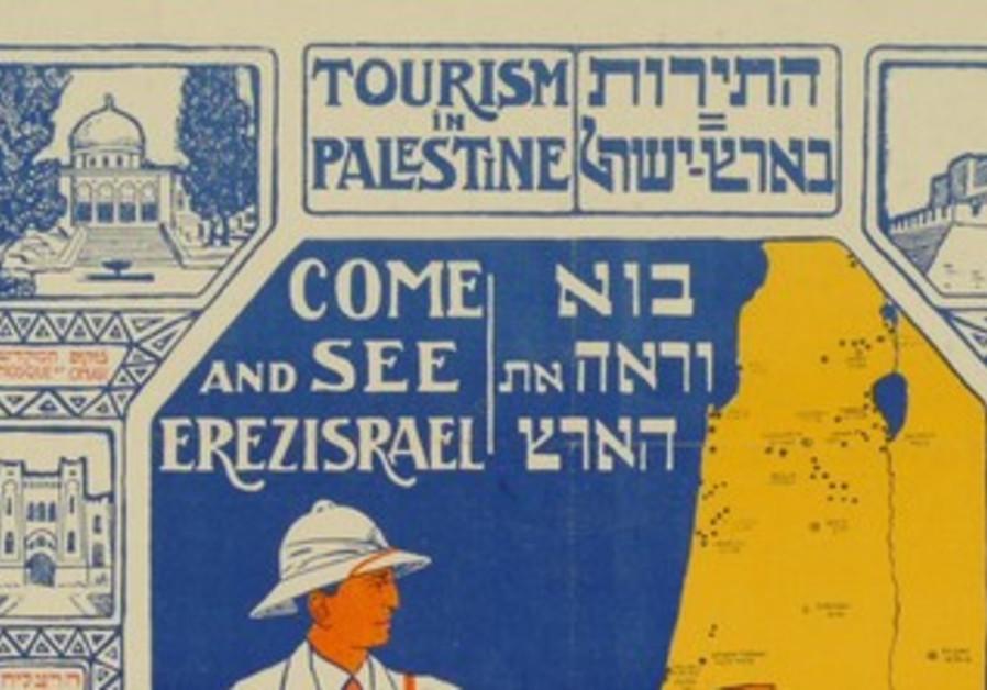 1920s Jewish tourism poster designed at the Bezalel Art Academy in Jerusalem.
