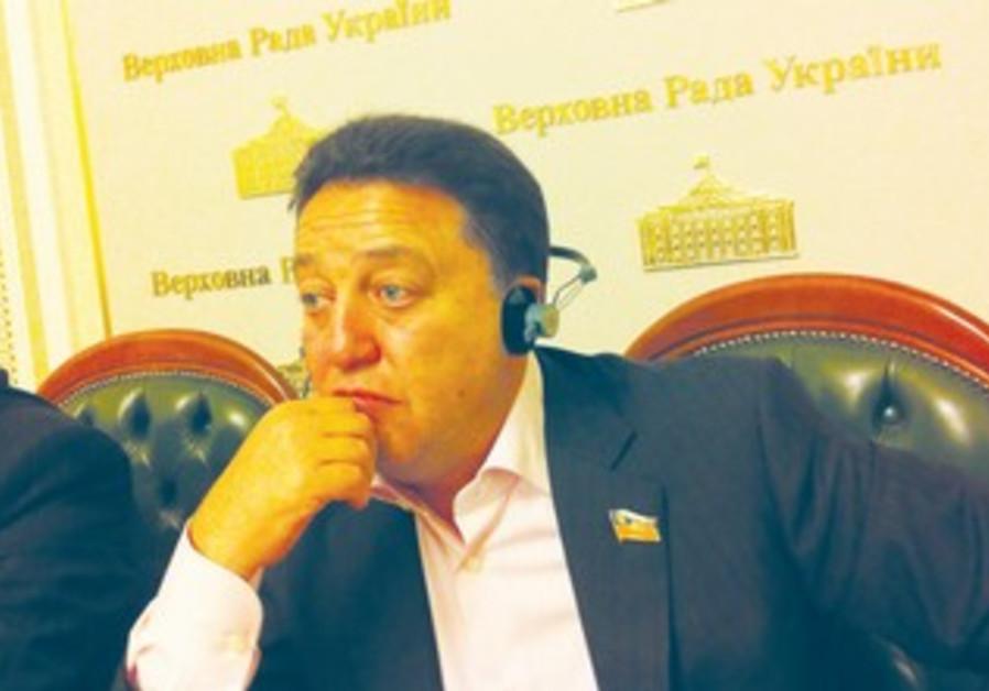 Ukranian Jewish Committee's MP Oleksandr Feldman.