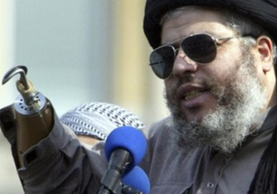 Abu Hamza Masri