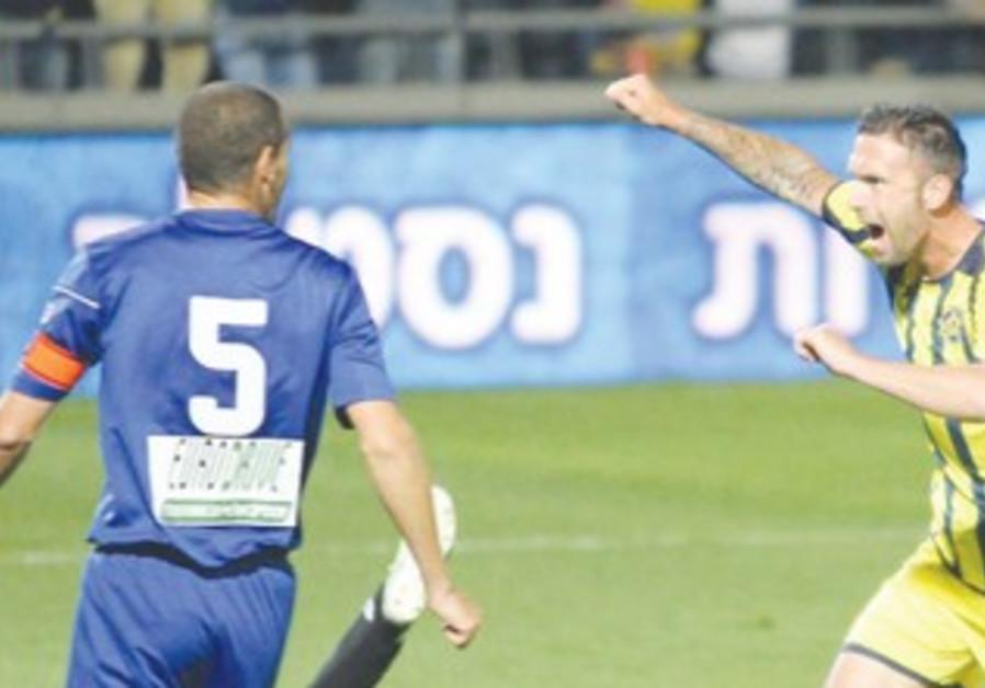 Maccabi Tel Aviv's Rade Prica