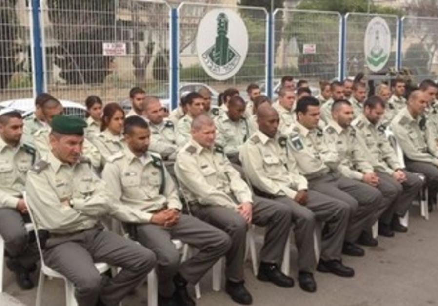Border Police platoon