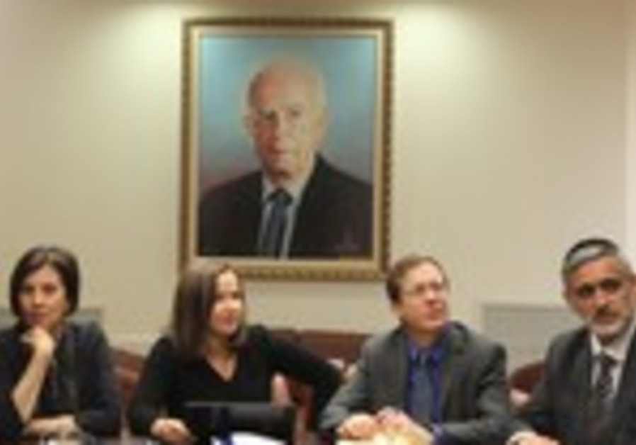 First Knesset opposition meeting