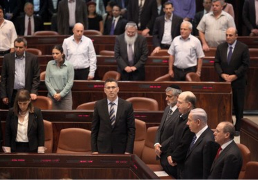 Knesset swearing in ceremony