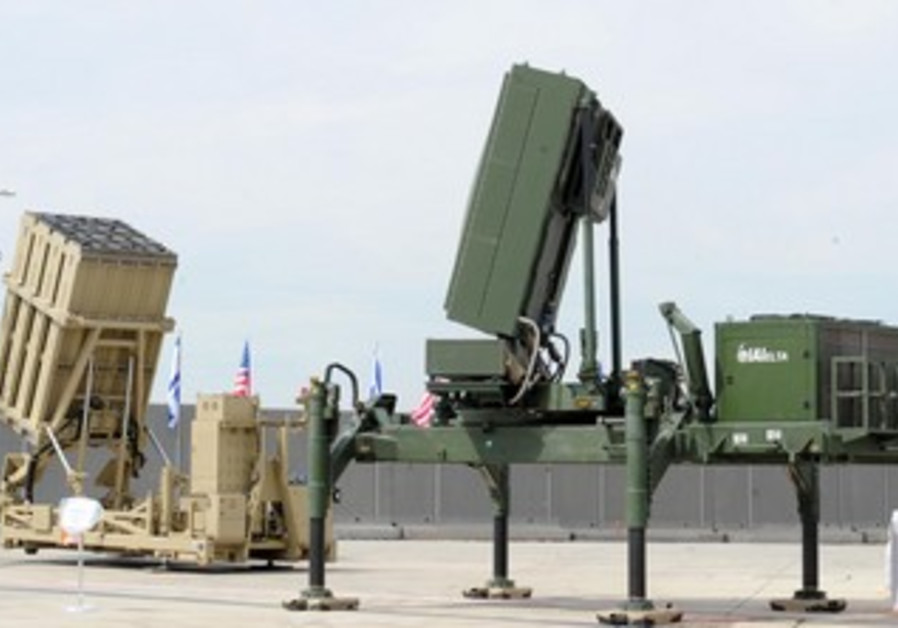 Iron Dome displayed at Ben Gurion airport for Obama's visit.