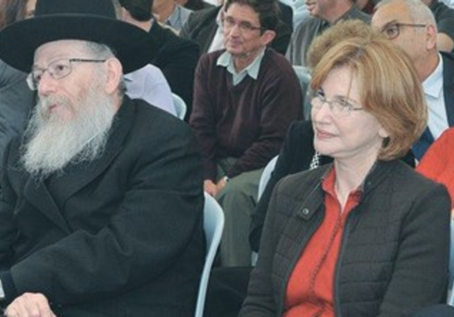 HEALTH MINISTER Yael German sits next to Ya'acov Litzman