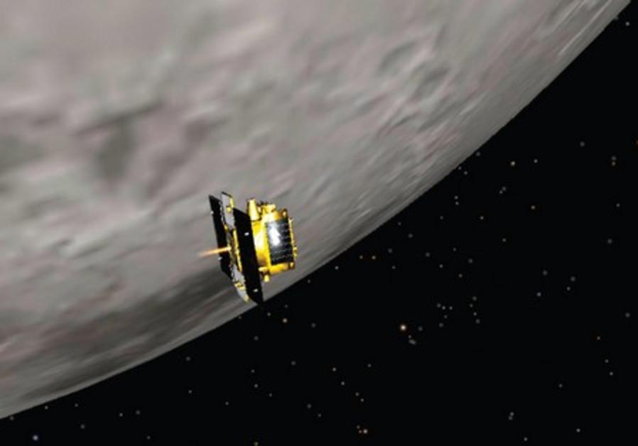 Moon Satellite