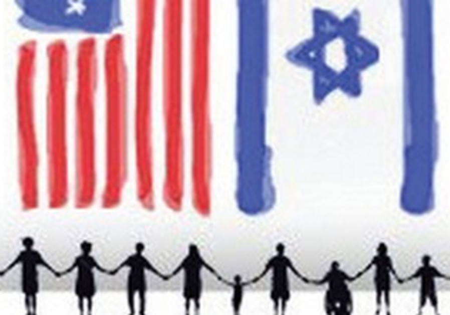 US-Israel ties