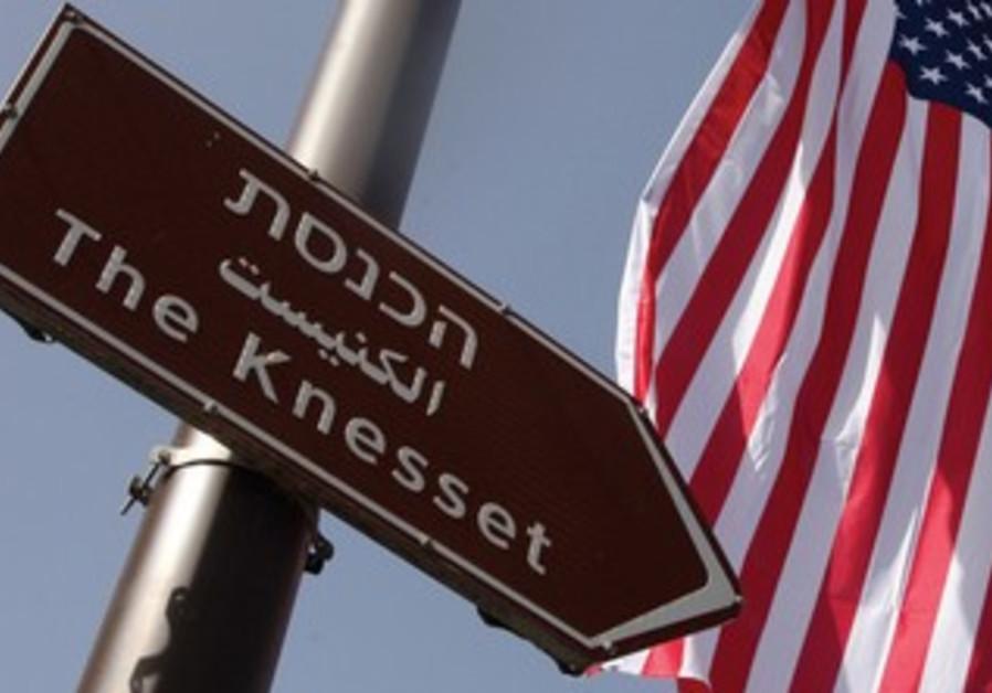 Knesset US flag
