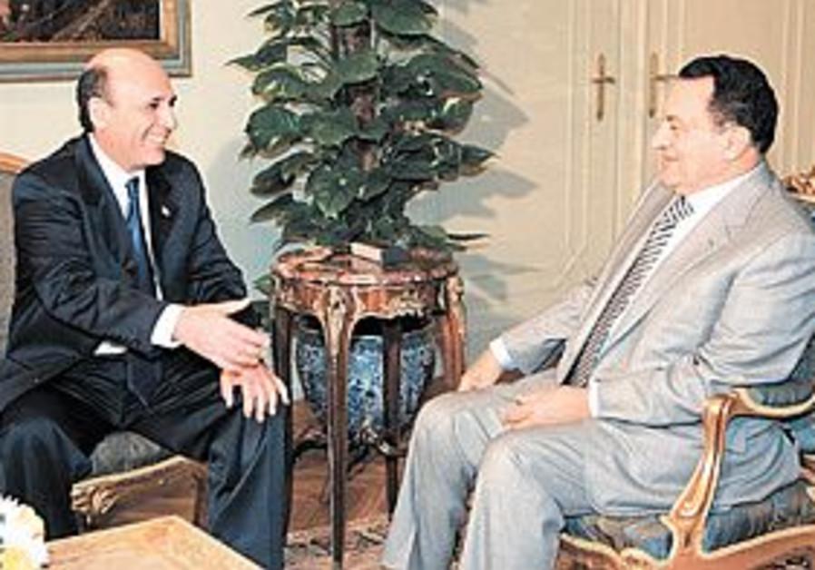 mofaz mubarak 298
