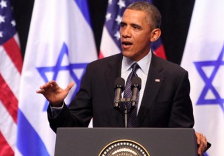 Obama speaking at the Jerusalem International Convention Center, March 21, 2013.