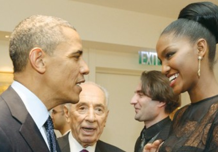 President Peres introduces US President Obama to Yityish Aynaw, winner of Miss Israel pageant