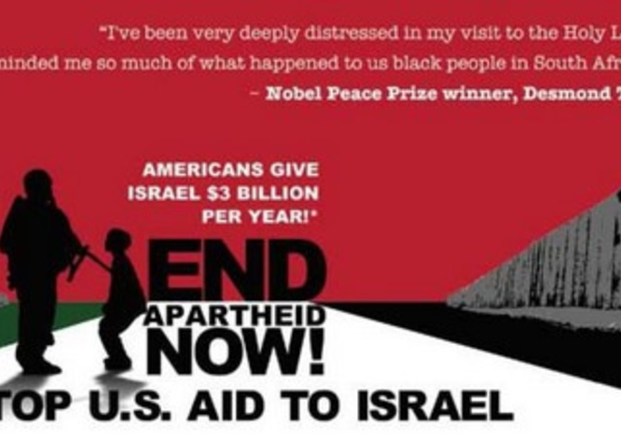 train-posters-citing-tutu urging end to us aid to Israel