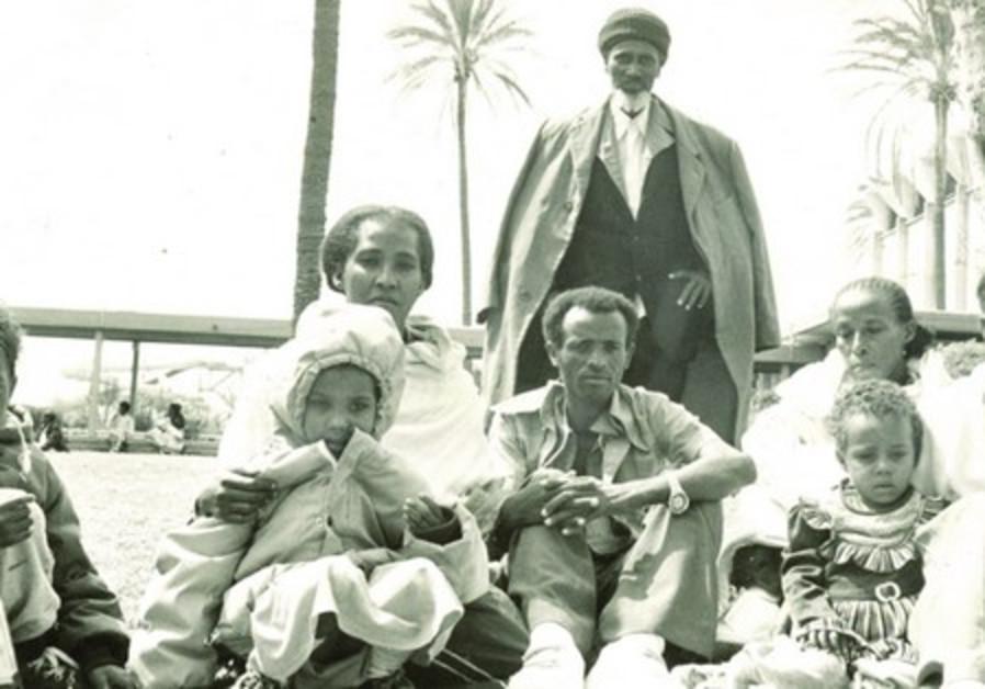Typical Ethiopian family