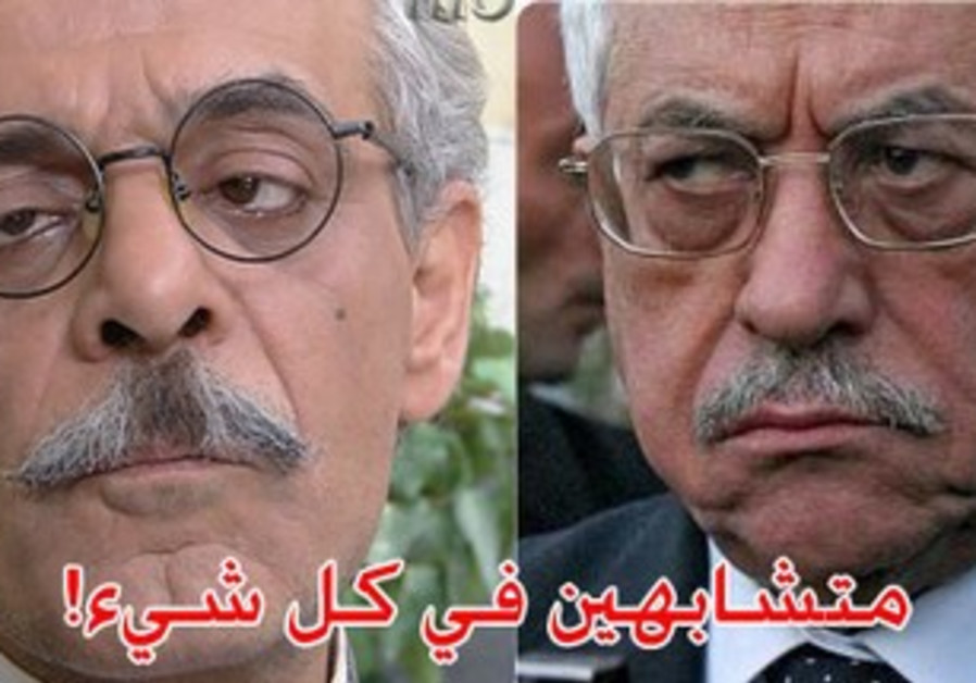 The photo that landed Palestinian journalist Mamdouh Hamamreh in jail.