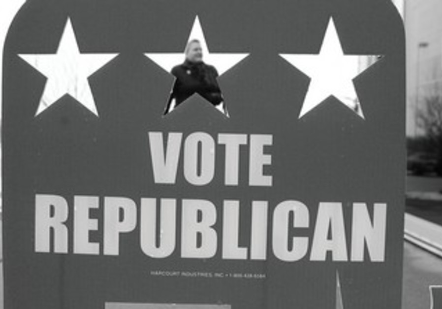 THE REPUBLICAN party's iconic logo is seen outside a party office in Missouri.