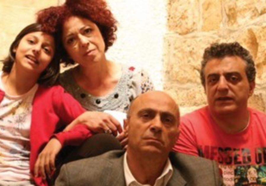 Arab Israelis on television