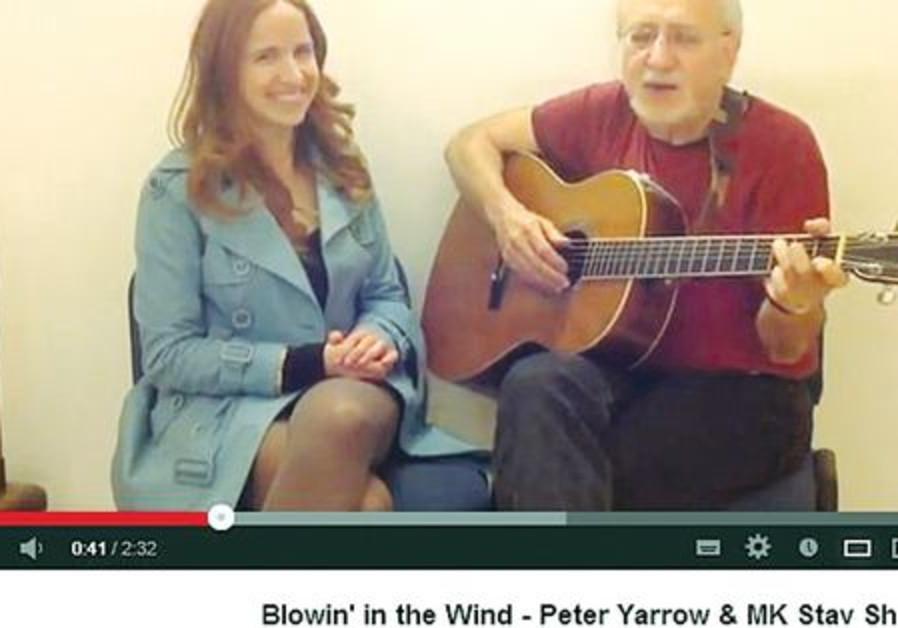 Peter Yarrow & MK Stav Shaffir