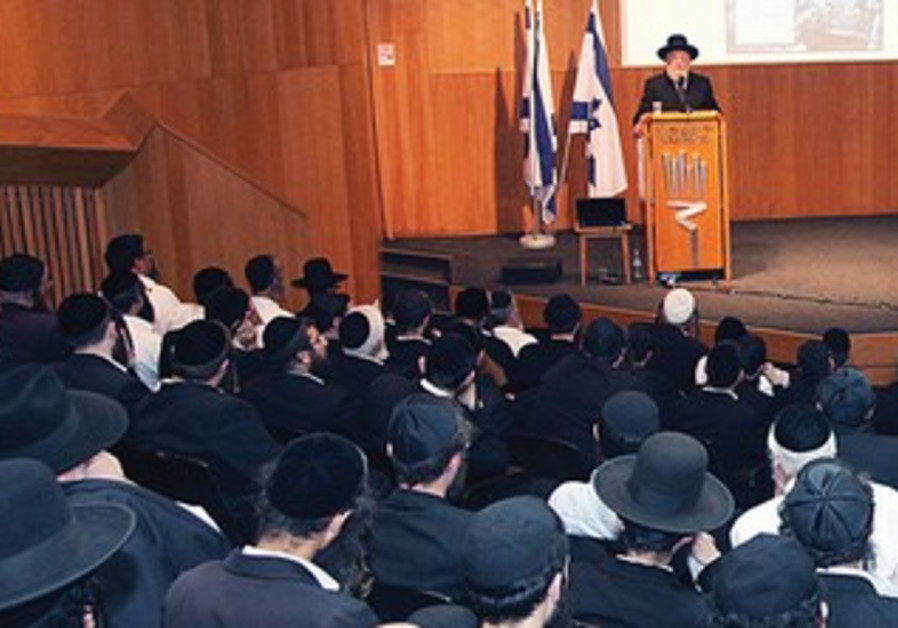 Large groups of teachers in the haredi sector are receiving teacher-in-service training at the insti
