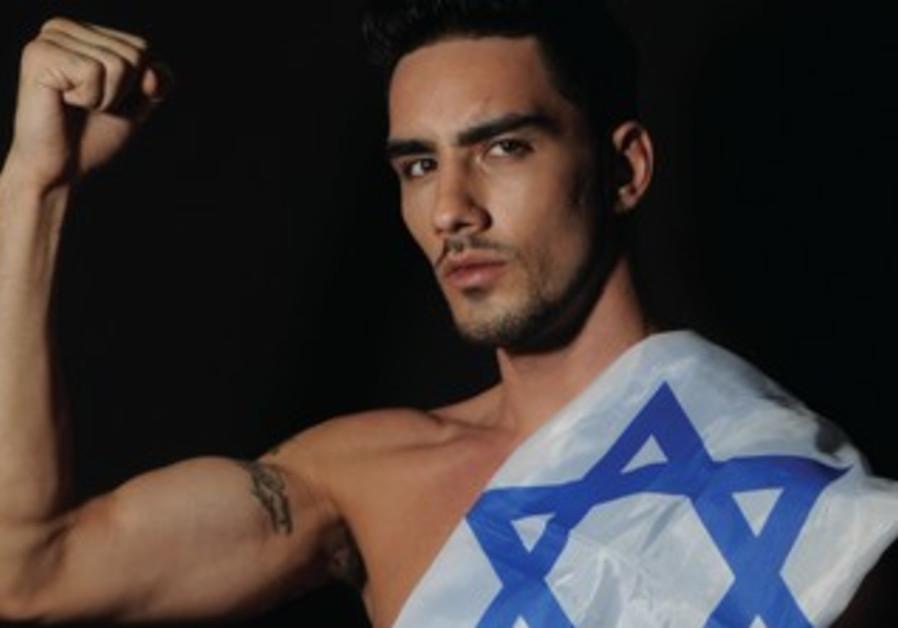 World champ Ilya Grad proudly displays the Israeli flag