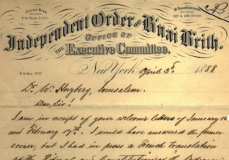 A letter from the B'nai B'rith Executive Committee welcoming the new Jerusalem Lodge in 1888.