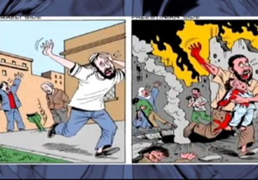 Cartoon shown in 'The New Anti-Semitism' film