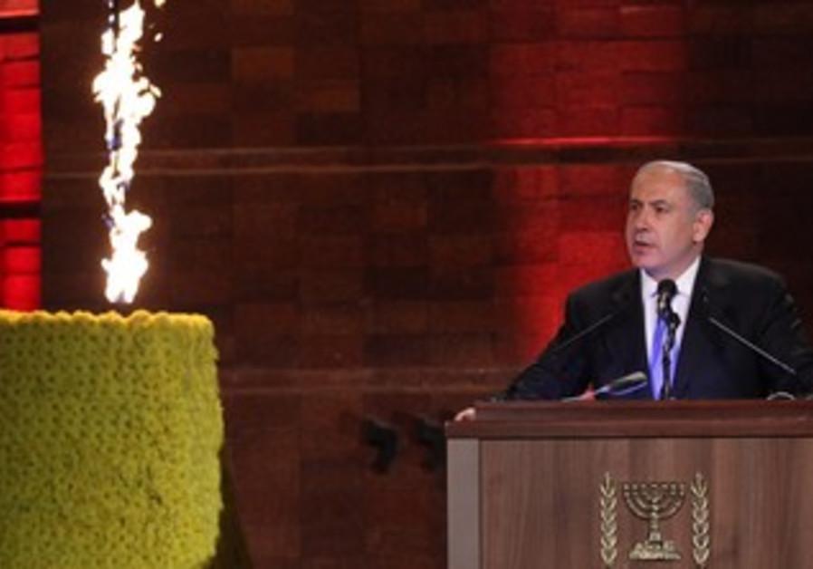 Prime Minister Binyamin Netanyahu speaks at Holocaust Remembrance Day ceremony at Yad Vashem