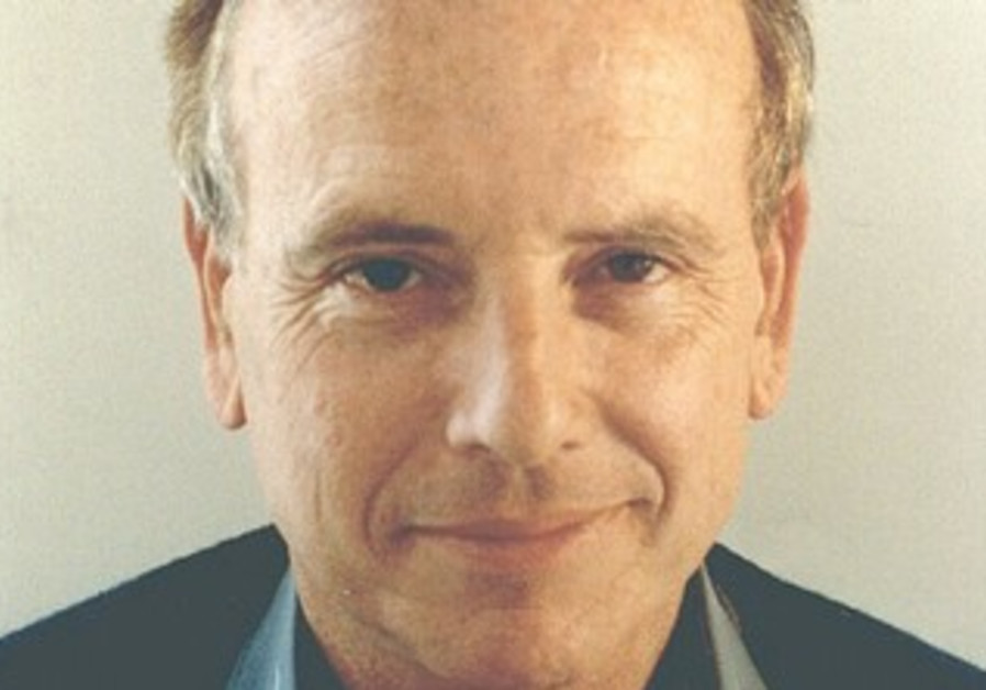 Alexander Levitzki