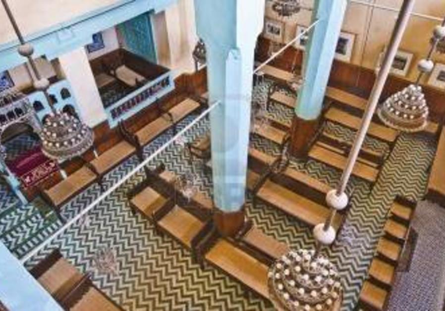 Aben Danan Synagogue in Fez
