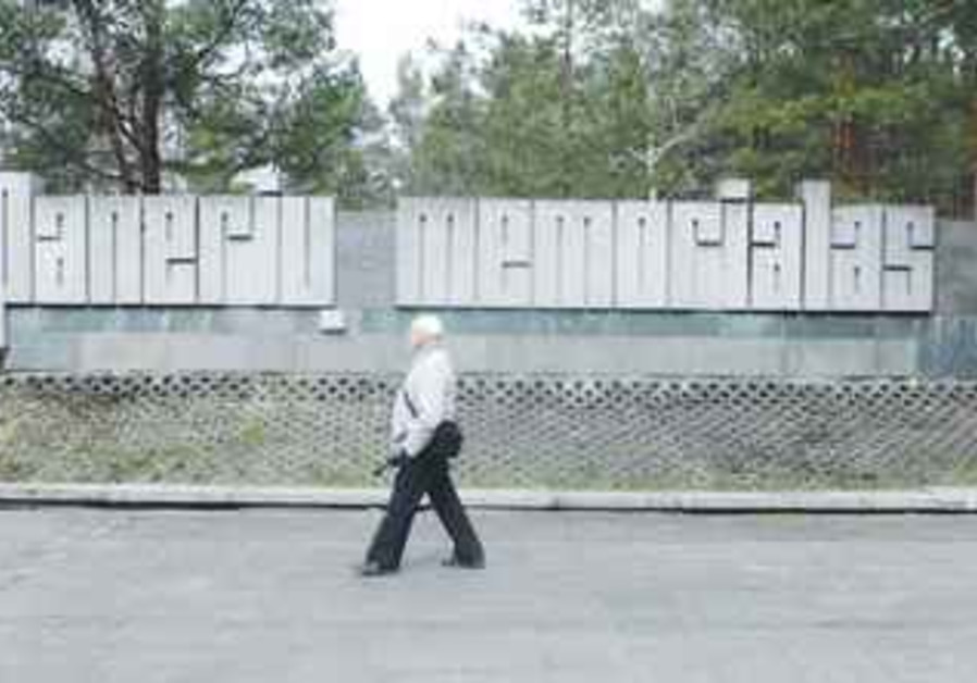 A MEMORIAL near Vilnius commemorates the Holocaust in Lithuania.