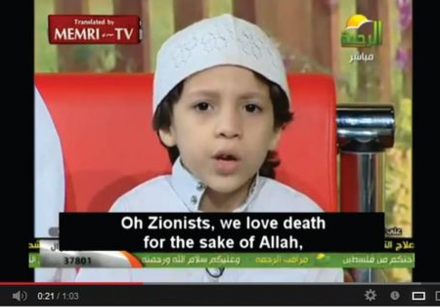 Islamic boy in Gaza