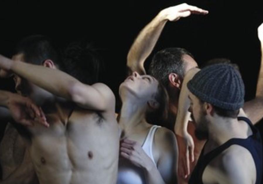 Gat Dance Company