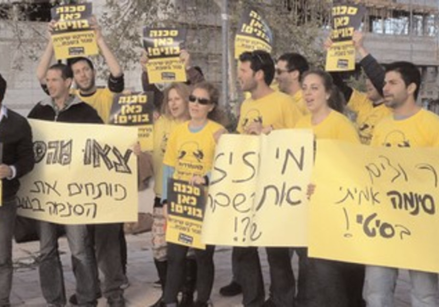 MEMBERS OF the Awakening in Jerusalem group protest