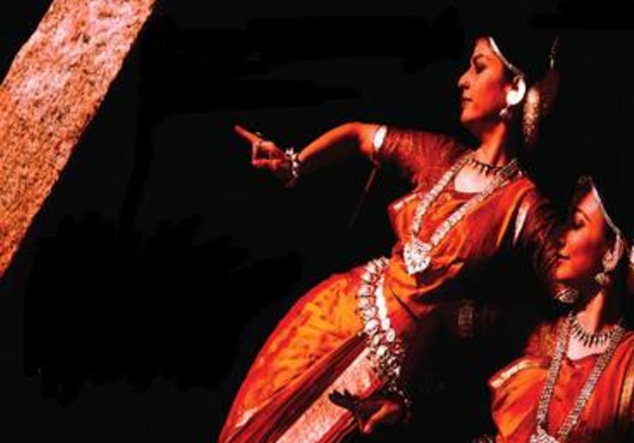 Nrityagram Dance Ensemble