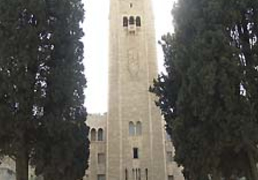 Jerusalem Affairs: Complex dispute