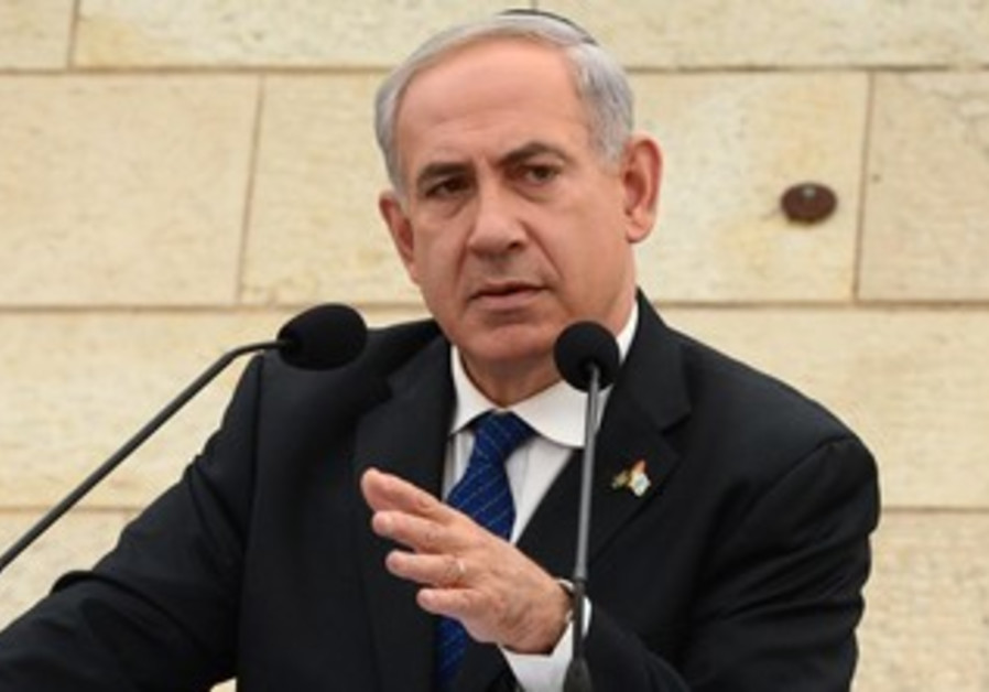 Prime Minister Binyamin Netanyahu at IDF Remembrance Day ceremony, April 14, 2013.