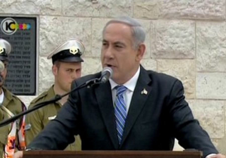 Prime Minister Binyamin Netanyahu gives speech at Yom Hazikaron