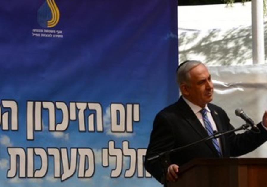 Prime Minister Binyamin Netanyahu gives speech at Yom Hazikaron