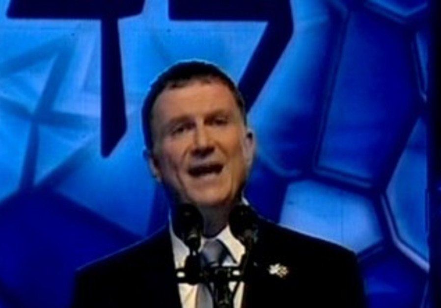 Speaker of the Knesset Edelstein speaks at Independence Day ceremony, April 15, 2013.
