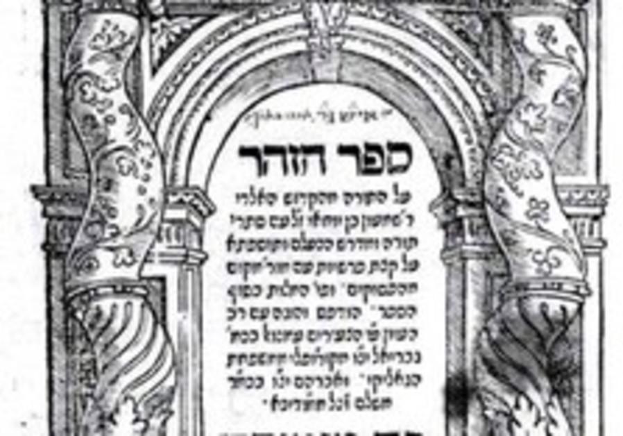 Academia looks seriously at Kabbalah