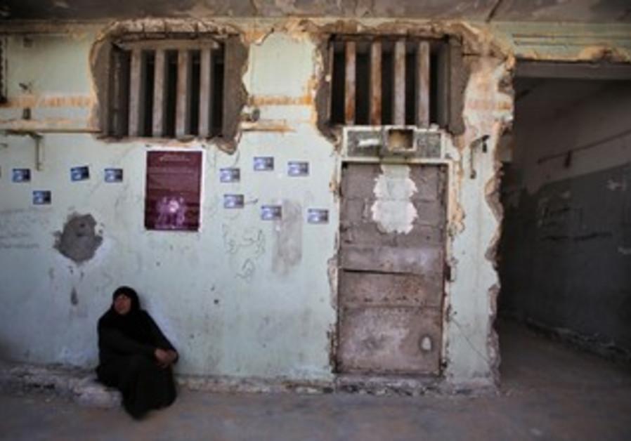 Saraya prison replica