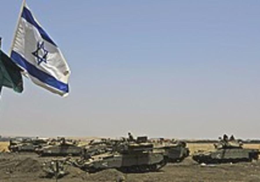 IDF raises alert level in the North